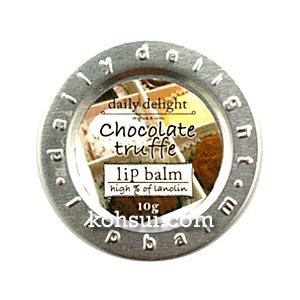 デイリーディライト daily delight リップバーム チョコレートトリュフ 10g