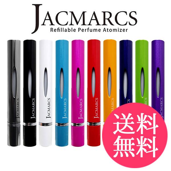 ジャックマルクス リフィラブル パフューム アトマイザー スティックシェイプ 全10種 3.1ml 香水入れ 送料無料