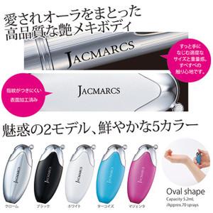 【送料無料】ジャックマルクス リフィラブル パフューム アトマイザー オーバルシェイプ 全5種 5.2ml