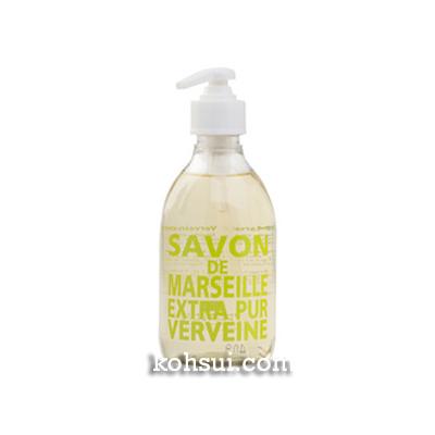 【送料無料】 カンパニー ド プロバンス Compagnie de Provence マルセイユ リキッドソープ バーベナ 300ml