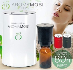 ファンクス funks アロマディフューザー AROMA MOBI 全3種 ホワイト ブラック レッド