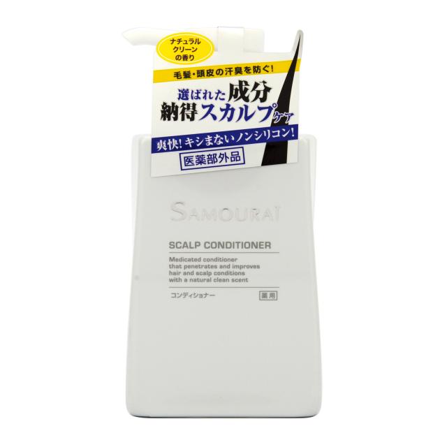 【送料無料】 サムライ SAMOURAI バスライン  サムライ 薬用 コンディショナー 300ml [メンズ]
