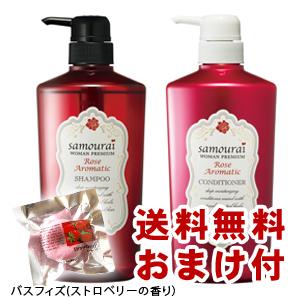 【送料無料】サムライウーマン Premium シャンプー & コンディショナー セット
