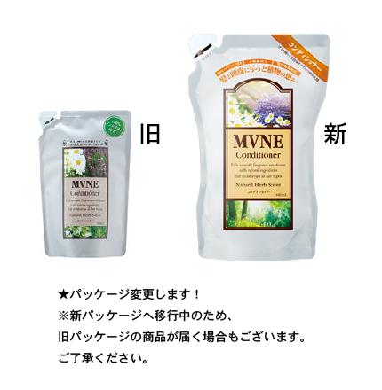 【詰替え用】MVNE ミューネ コンディショナー 440ml