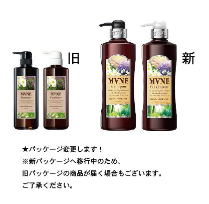 【送料無料】MVNE ミューネ コンディショナー 600ml