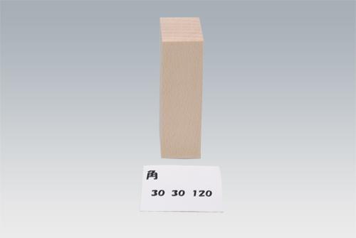 角30-30-120