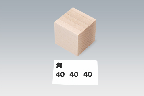 角40-40-40