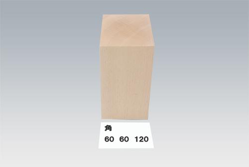 角60-60-120
