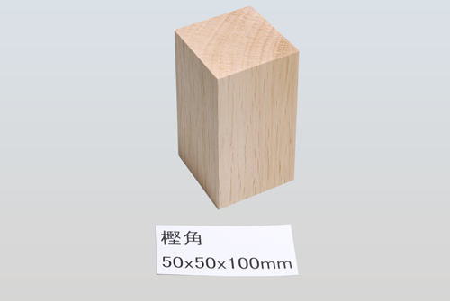樫角50-50-100