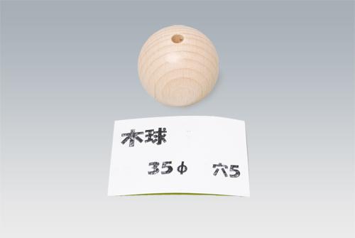 木球穴35
