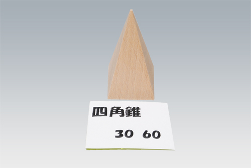 四角錐30-60