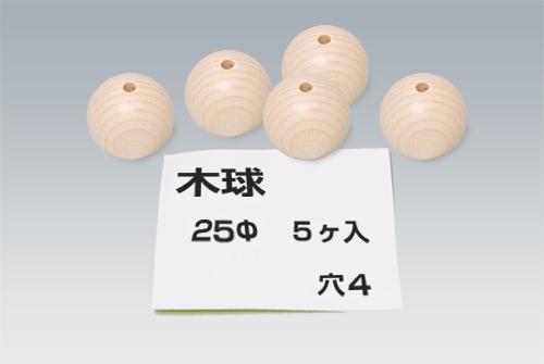 木球穴25