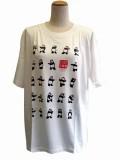 パンダ二十四式太極拳Tシャツ白