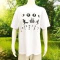 【SALE50%OFF】太極拳Tシャツ