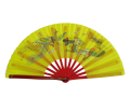 太極扇龍鳳扇(赤/黄)