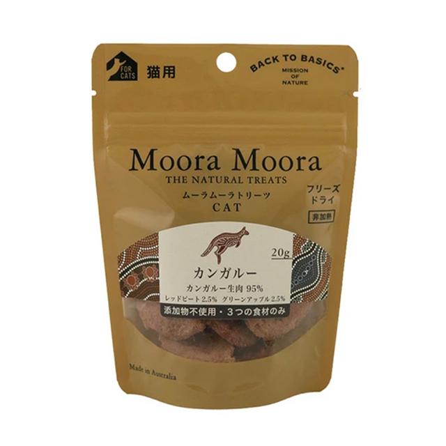 Moora Moora(ムーラムーラ)フリーズドライトリーツ