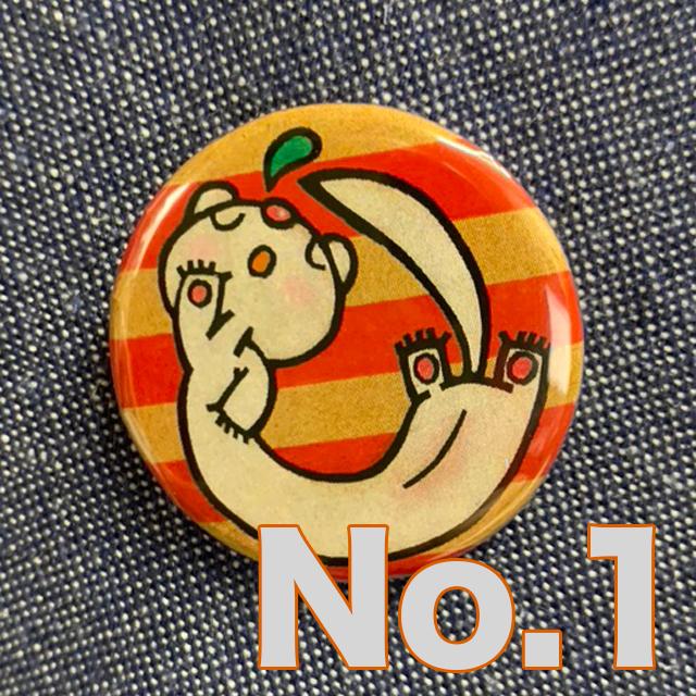 小岩ペットオリジナル缶バッチ(フェレット・その1)