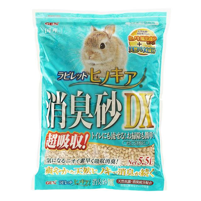 ラビレット 消臭砂 DX 5.5L