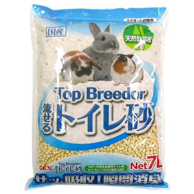 Top Breeder 流せるトイレ砂 7L
