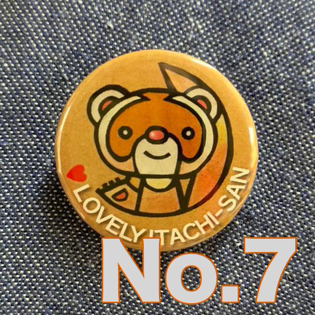 小岩ペットオリジナル缶バッチ(フェレット・その2)