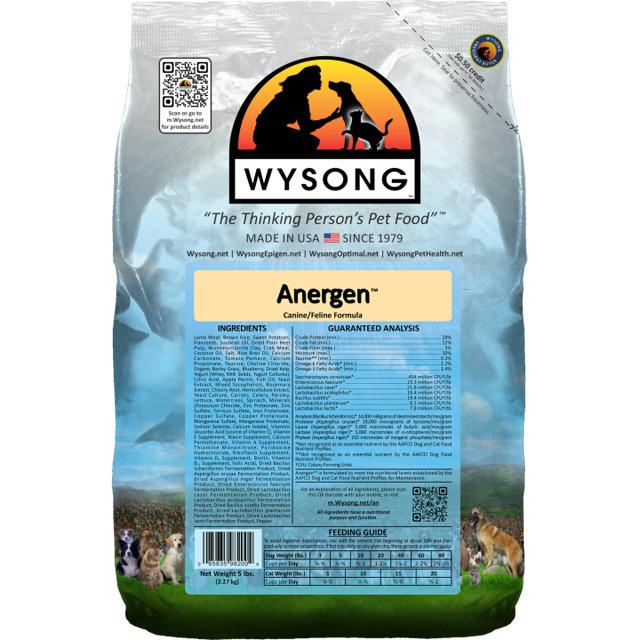 WYSONG(ワイソン)アナジェン 2.27kg