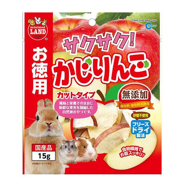 サクサク! かじりんご お徳用 15g ML-213