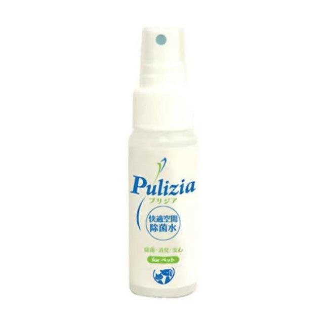 快適空間除菌水プリジア 携帯用 30ml