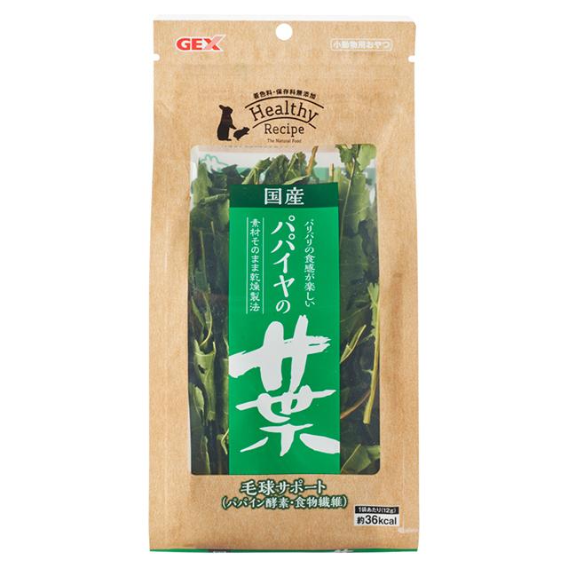 ヘルシーレシピ パパイヤの葉 12g