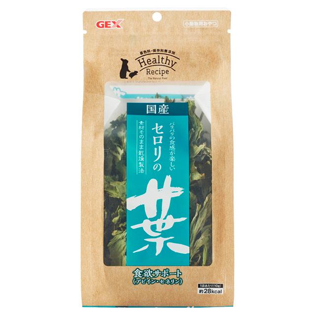 ヘルシーレシピ セロリの葉 10g