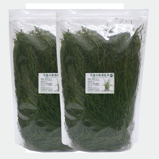 究極の乾燥牧草 イタリアンライグラス 徳用600g
