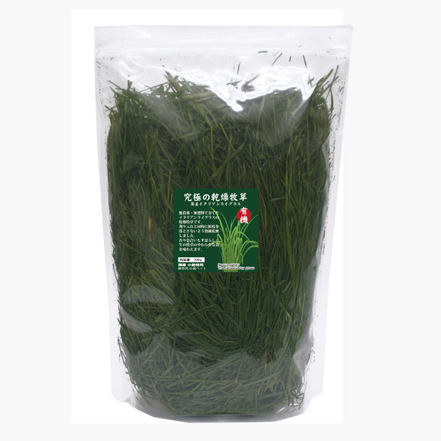 究極の乾燥牧草 イタリアンライグラス 徳用300g