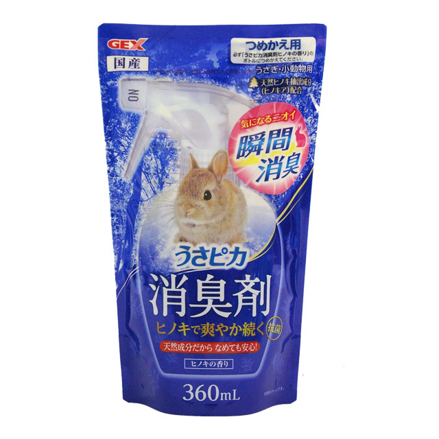 うさピカ消臭剤 ヒノキの香り 詰め替え用