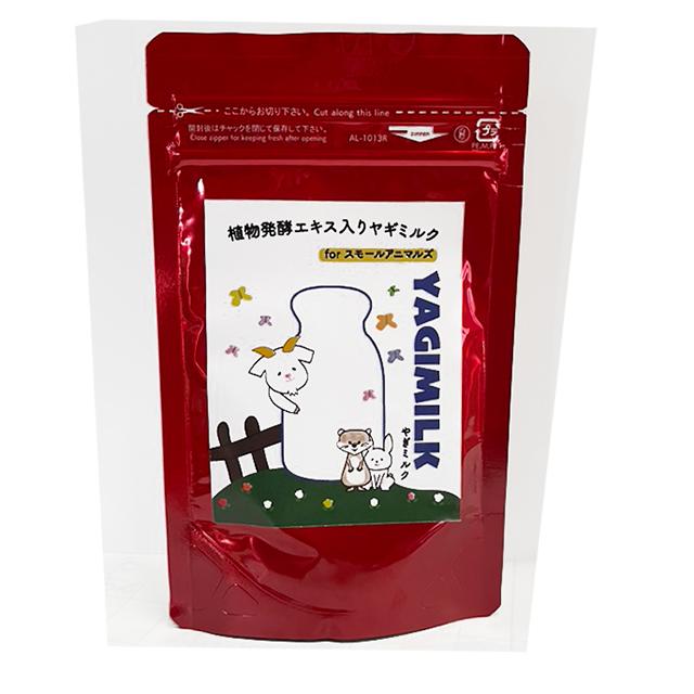 植物発酵エキス入りヤギミルク 40g