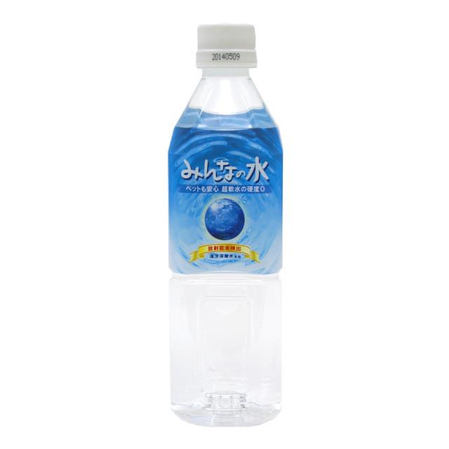 超軟水硬度0のペット用飲料水 みんなの水 500ml