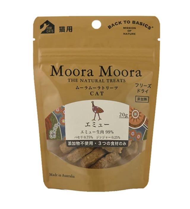 Moora Moora(ムーラムーラ)フリーズドライトリーツ エミュー 20g