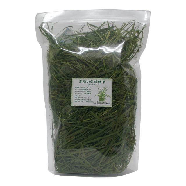究極の乾燥牧草 チモシー 120g