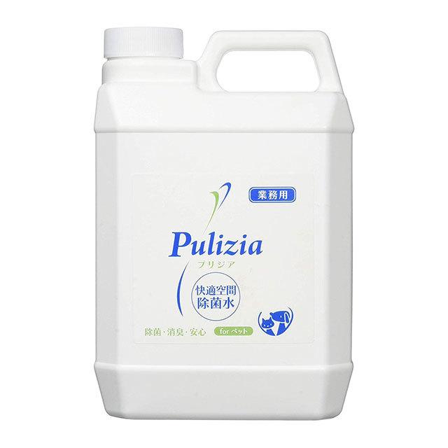 3快適空間除菌水プリジア  業務用 2L