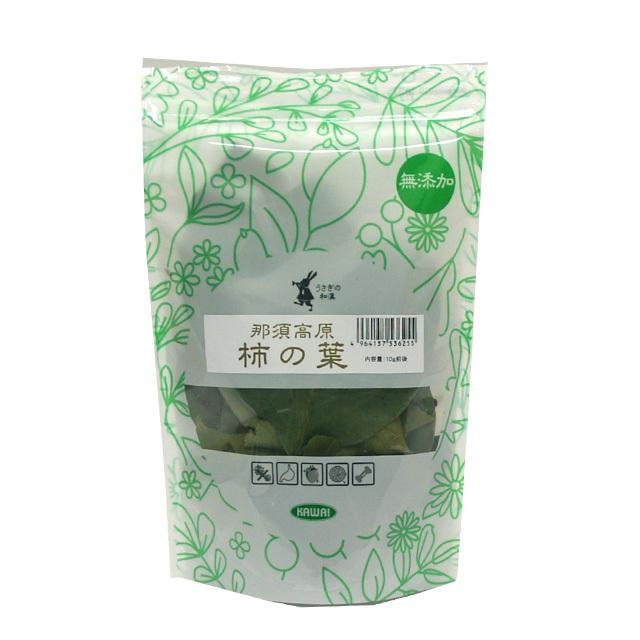 うさぎの和漢 那須高原 柿の葉の葉 10g