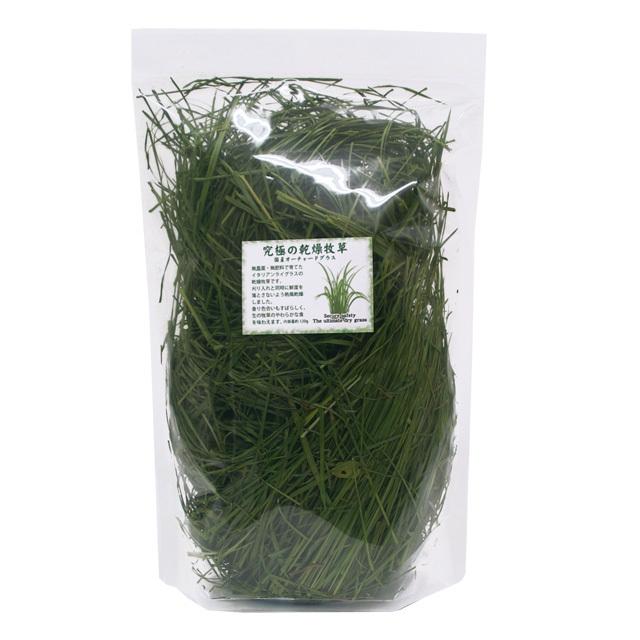 究極の乾燥牧草 オーチャードグラス 120g