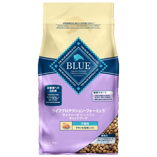 ブルーバッファロー チキン&玄米レシピ 子猫用  400g