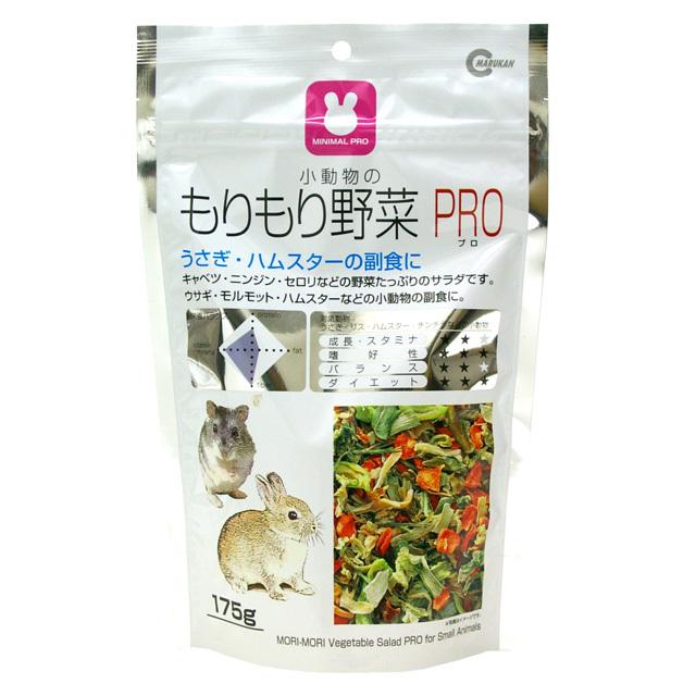 もりもり野菜 PRO(プロ)