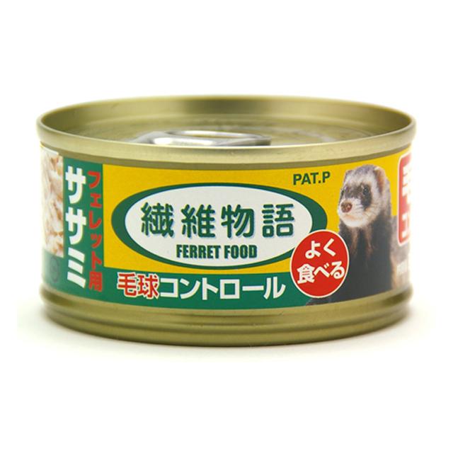 ササミ缶詰 繊維物語
