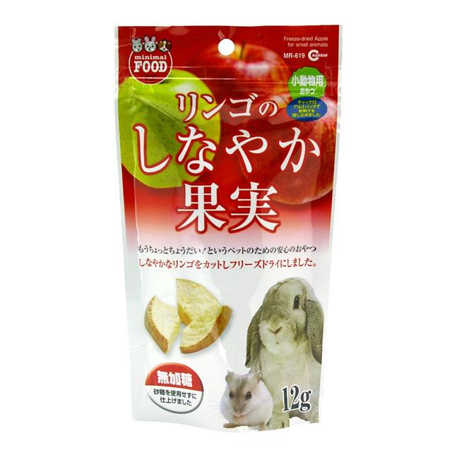 リンゴのしなやか果実