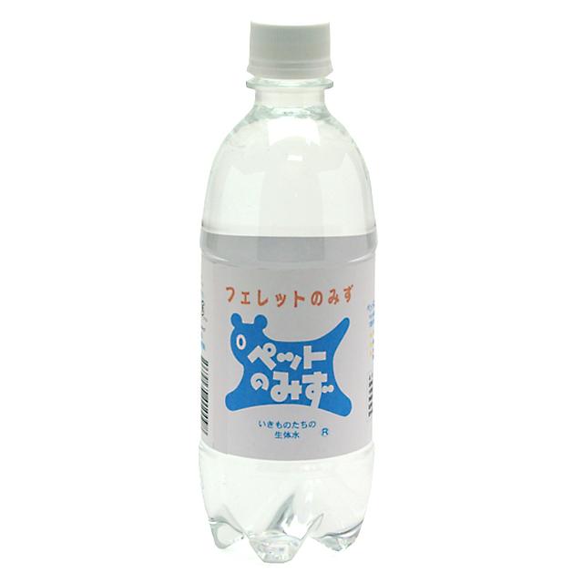 フェレットの水