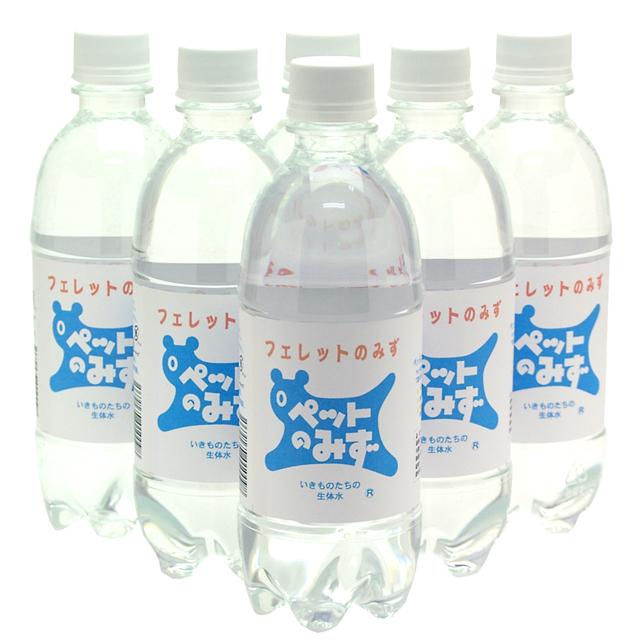 フェレットの水(徳用6本セット)