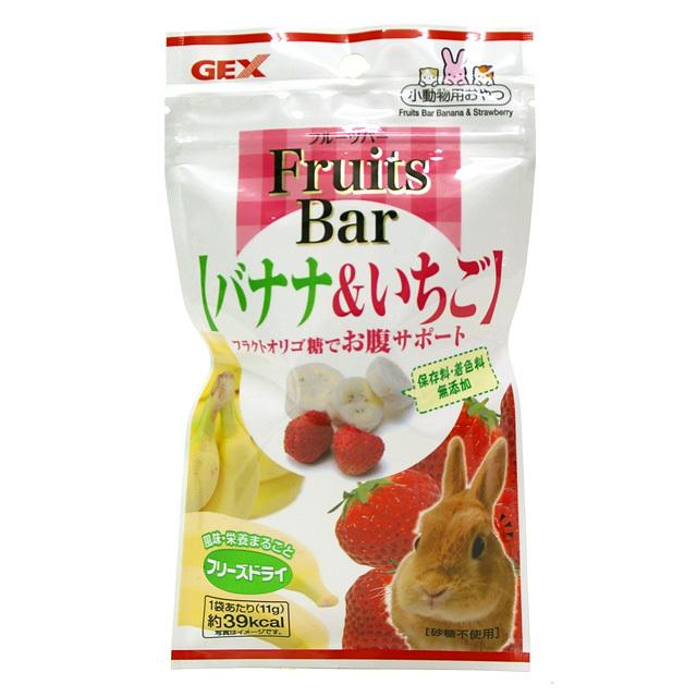 Fruits Bar バナナ&いちご