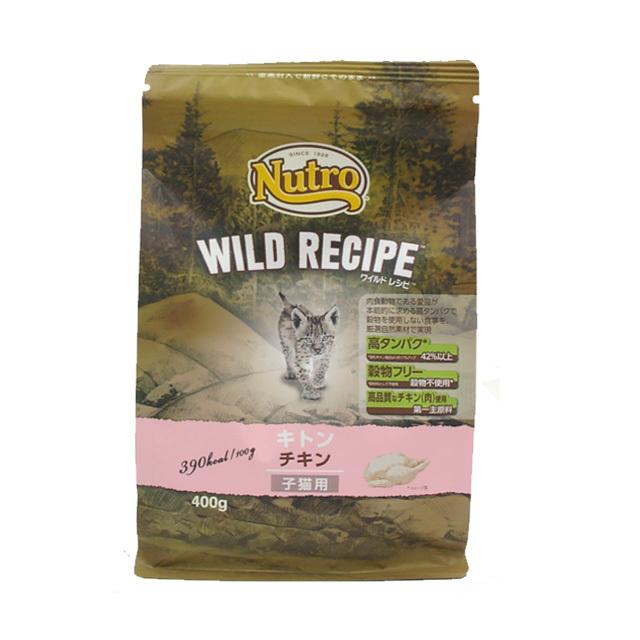 ニュートロ ワイルドレシピ キトン チキン 400g