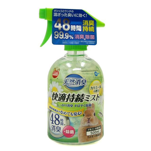 植物由来の消臭・除菌成分配合&アルコール無添加で、なめても安心。
