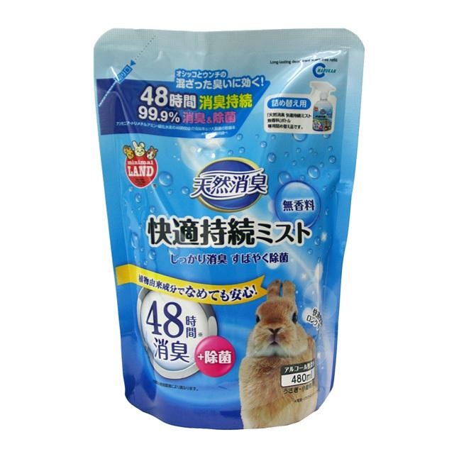 天然消臭 快適維持ミスト 無香料  詰め替え用 480ml