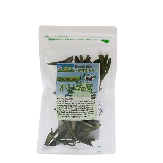 〔季節限定〕無農薬 国産オリーブの葉 8g